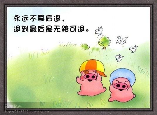 经典人生语录A - 我爱乖宝 - wengzhiyong519的博客