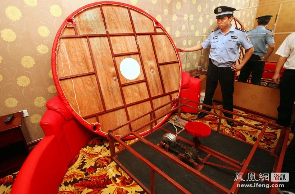 西安合欢扫黄现场拆除v合欢警方情趣床_腾讯色子安卓性爱1.0汉化图片