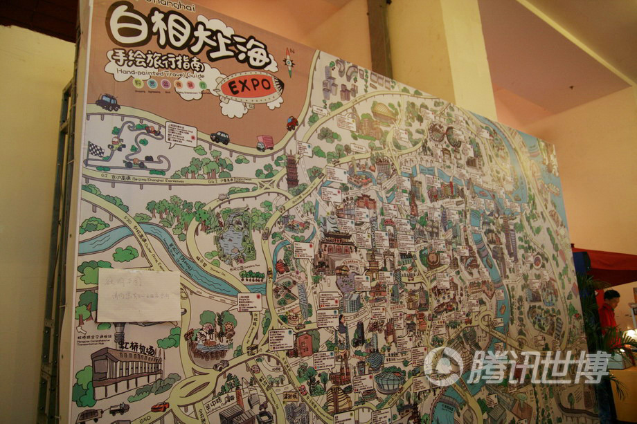 还有手绘的上海地图——白相大上海