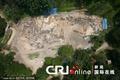 高清:韩国发现古代储水设施 出土木鞋等文物