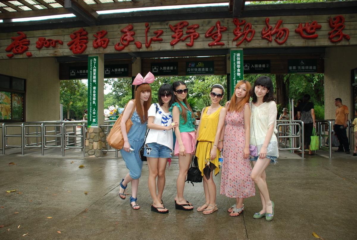 长隆香江野生动物园——麻豆与野生动物零距离(组图)