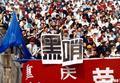 中国足坛六大暗派:北体出裁判 张海PK实德系