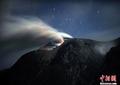 高清:印尼火山持续喷发 撤离人数升至三万
