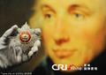 高清:英国名将纳尔逊胸章将拍卖 估30万英镑