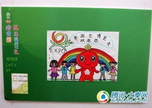 小学生绿色家园手抄报; 幼儿园大班家园; 大班家园联系栏图片