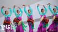 高清:朝鲜平壤艺术团精彩亮相上海世博会