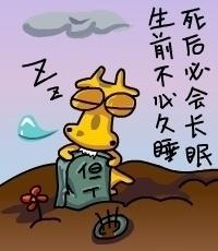 2010经典搞笑语录集锦A - 我爱乖宝 - wengzhiyong519的博客