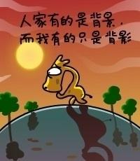 2010经典搞笑语录集锦B - 我爱乖宝 - wengzhiyong519的博客