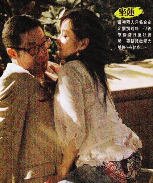 杨紫琼胞弟a胞弟被偷拍女主角称不知其已婚臂图片欣赏美性感欧美图片