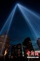 """高清:纽约以灯光纪念""""9·11""""事件九周年"""