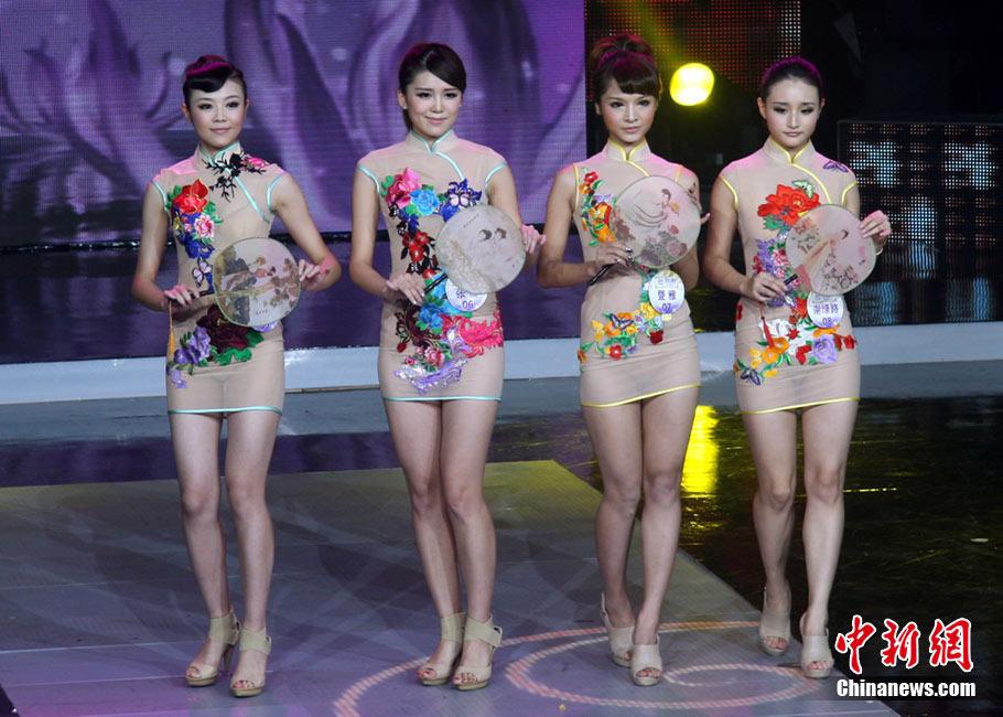 2010年度星姐佳丽展完美体态 形体秀绚丽上演