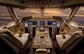 高清:揭秘世界上最豪华的私人飞机