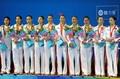 组图:花游世界杯中国集体摘银 俄罗斯问鼎