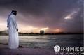 组图:探秘卡塔尔 全球最富有的国家