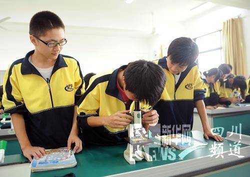 绵竹中学的学生在生物实验室做实验