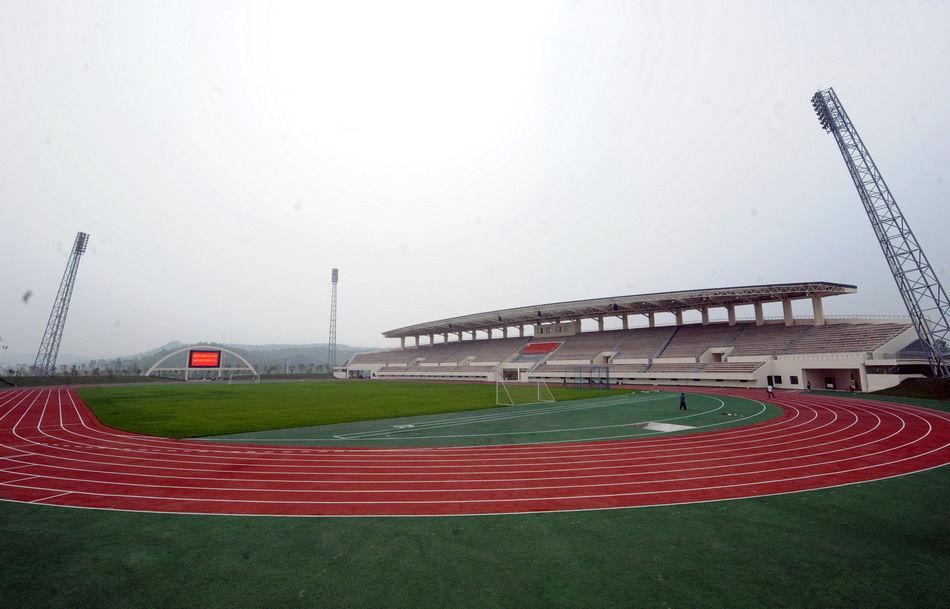 新北川体育中心