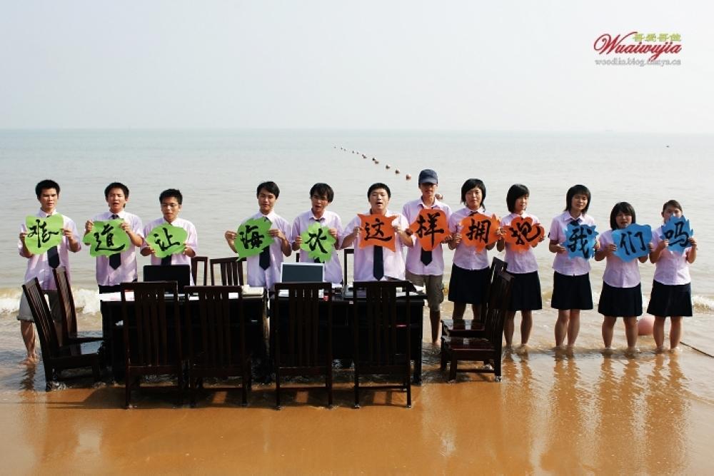 中国青年气候变化行动日往年活动精彩图片