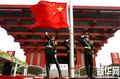 高清:中国馆迎来国家馆日 广场举行升旗仪式