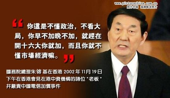 中国三位总理经典语录 - 博采百家cyf209 - 博采百家cyf209的个人主页