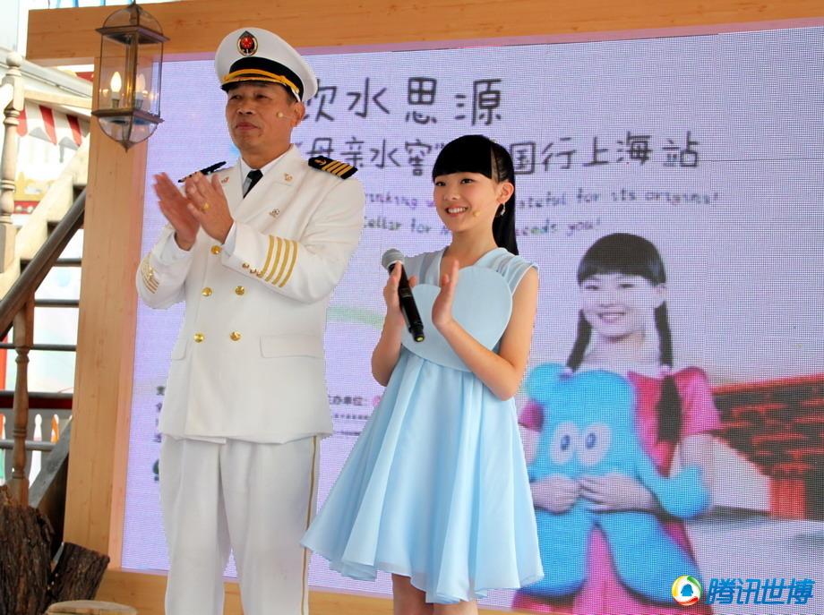 来到上海的豆豆和世博七号游览船船长一起发出航令,世博号游船在黄浦江上启航。