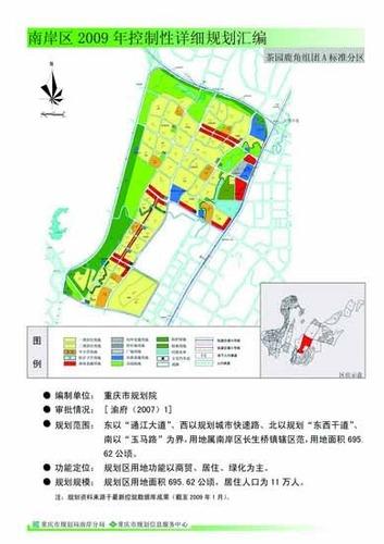 茶园新区规划图