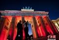 高清:德国柏林迎传统灯节 璀璨夜景色彩缤纷