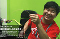 高清:澳门残疾人笑对生活 草编作品世博展出