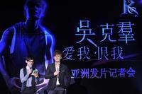 吴克羣北京宣传新专辑 笑言健身是条不归路(图)
