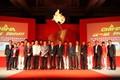 亚运中国代表团领奖服