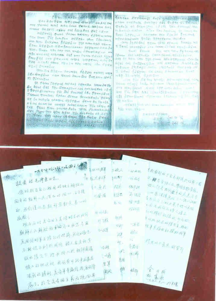 抗美援朝全景记录(图) - 太行山水 - ﹏太行▲山水﹏
