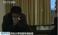 组图:李刚痛哭流涕数度哽咽 鞠躬30秒致歉