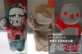高清:香港艺术家创意无限 嫁接东西传统文化