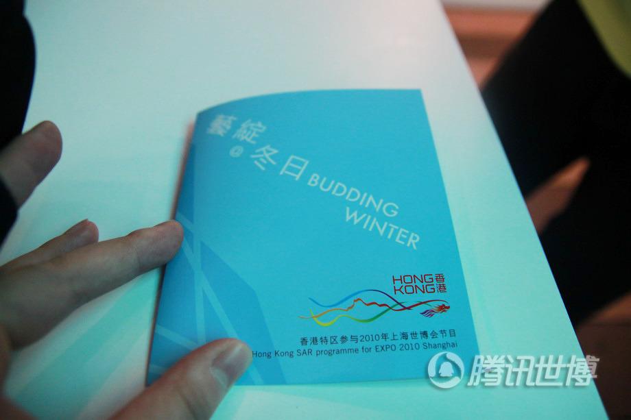 香港展览方的创意之举——留声卡片