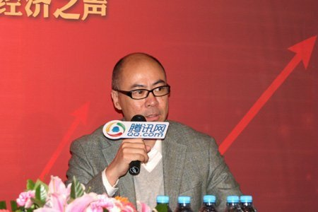 中信证券董事总经理徐刚在论坛上发言