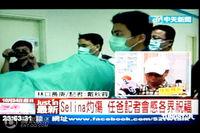 组图:Selina秘密送抵台湾 送诊室将做植皮手术