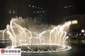 组图:世界最大的音乐喷泉 可变化千种造型
