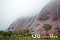 高清:澳摄影师捕捉到艾尔斯岩瀑布壮观景象