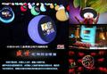 高清:2010上海世博会图片回顾特刊 科技世博