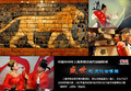 高清:上海世博会图片回顾特刊——文化瑰宝