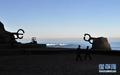 高清:大海上的神奇雕塑《风之梳》
