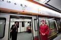 广州地铁三号线试运营