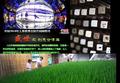 高清:2010上海世博会图片回顾特刊 创意世博