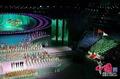 高清:世博文化中心举行世界展览局旗交接
