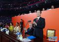 上海世博会闭幕式举行