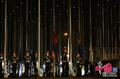 高清:上海世博会举行降旗仪式