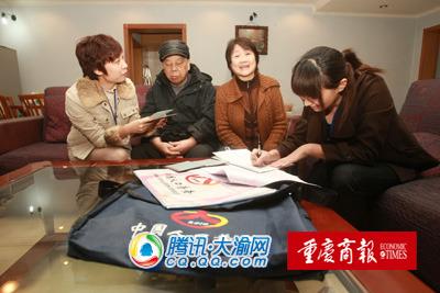 重庆25万普查员今起入户人口普查
