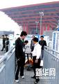 高清:上海世博园场馆拆除工作陆续展开