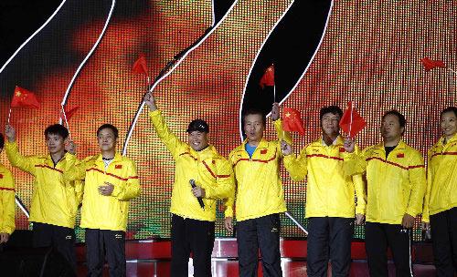 广州亚运10天倒计时歌会 国羽出席激情高歌