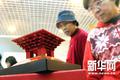 组图:上海世博会创造商业奇迹