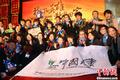 """组图:上海世博会""""中国元素""""运营团队载誉回京"""